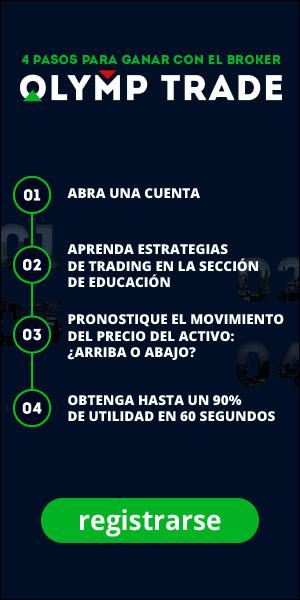 es_300x600_28234